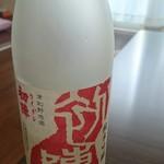 古橋酒造 - 純米吟醸の生酒