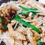 沖縄料理 海人 - フーイリチ