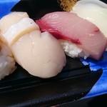函館自由市場 -