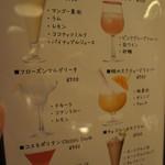 FRUIT & DINING BAR KAJITSU - 【メニュー】カクテル