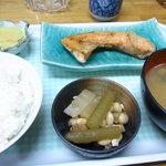 味成 - サケカマ焼き定食