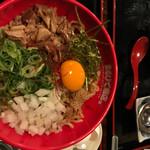 鶏白湯 京都ラーメン まるひで商店 - まぜ麺 大 930円