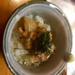 お季楽 でめきん魚 -