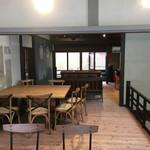 京都天狼院 - 2階フロアはこんな感じ