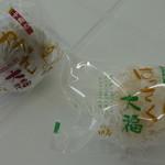 中島 - 因島名物はっさく大福162円、カフェオレ大福162円