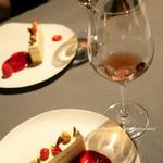PÂTISSERIE ASAKO IWAYANAGI - 極上スイーツとデザートワインを楽しむ会