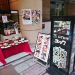 北海道料理ユック - 2017年5月