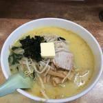 味の札幌 大西 - 味噌カレー牛乳ラーメン(バター入)