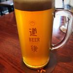 道後麦酒館 - 坊っちゃんビール ジョッキ
