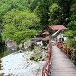 黒淵荘 - 遠景