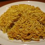 喜臨軒 - 黄韮と豚肉と両面カリカリ焼きそば杭州風両面黄