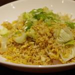 喜臨軒 - 咸魚(ハムユイ)炒飯