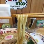 67131542 - 麺アップ