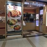67132693 - 武蔵境駅nonowa内。