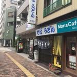67132711 - 新大塚駅より徒歩すぐ。