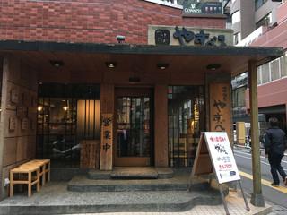 つけ麺屋 やすべえ 高田馬場店  - 外観
