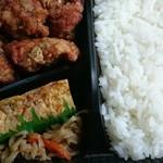 小原惣菜店 - 唐揚げ弁当