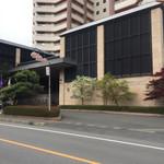 あし湯カフェ エスポ - 鬼怒川サンシャインホテル内にあります。