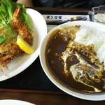 ファミリーレストラン ニューあぶくま - ランチ あぶくまカレー
