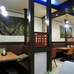 タイコウ - タイ料理 タイコウ 店内の様子