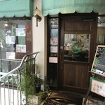 イマジン - 2F 店舗入り口