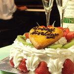 ヌーベルシノワ一品香 - 特別な日の贈り物に ケーキと乾杯シャンパン