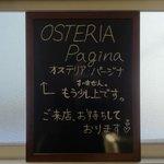 オステリア パージナ - ③案内表示1