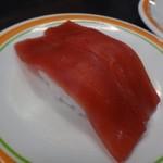 廻転寿司冨士丸 - 料理写真:◆まぐろ(150円:外税)・・意外に見た目がキレイですね。お味は普通だそう。