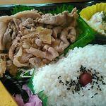 パワーラークス - 国産豚の生姜焼き弁当 409円