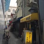 白蘭 - 2軒隣はラーメン(二郎)神田店