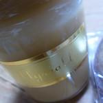 アグレアーブル - 塩ミルクのコンフィチュール