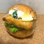 パン工房 キムラヤ - フィッシュバーガー(235)タルタルレモン付
