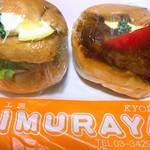 パン工房 キムラヤ - チームキムラヤさんの2TOP♪