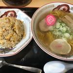 らーめん きちりん - チャーハンセット 塩 ¥1000