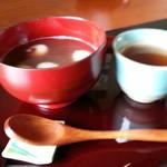 和カフェ ひさ松 -