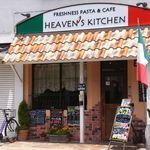 ヘブンズ キッチン -