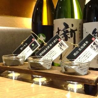 北海道や各地域の日本酒揃ってます♪グラス590円(税抜)~