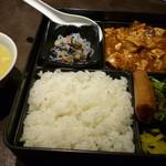 67149289 - 本格四川麻婆豆腐ランチ