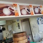 肉まん屋シナモン -