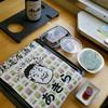 レストラン・キハ - 料理写真:スタートのセッティング状況、ビールから