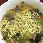 中華料理 太華 -