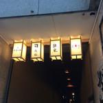 焼き鳥スタンド酒場 角福 - まだまだ明るいですよ〜♪