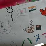 アジア料理・インドカレー ハヌマン - かわいいファンがたくさん