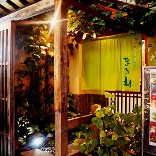 松山で約35年。和食の老舗『まる山』