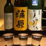 風林火山 - 日本酒3種飲み比べセット