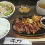 けむり屋 牛力 - ハラミステーキセット180g(アップ)