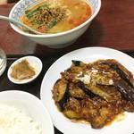 中華料理 興隆 -