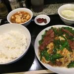 67164608 - レバニラ卵炒め定食(750円