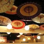 こめの家 - 番傘が天を舞う店内