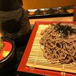 串の蔵 新宿東口店 -